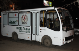Mobile Ambulance clinic