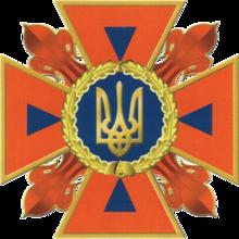 Емблема_МНС_(ДСНС)_України
