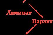 LAMINATPARKET
