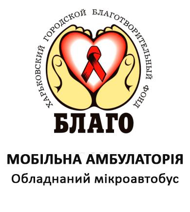 лого укр 4