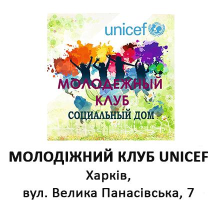 лого укр 6