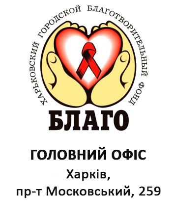 укр лого