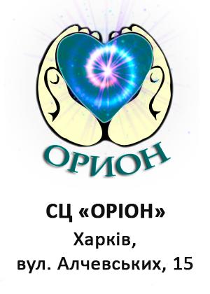 укр лого 3