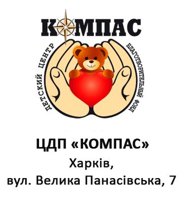 укр лого 6