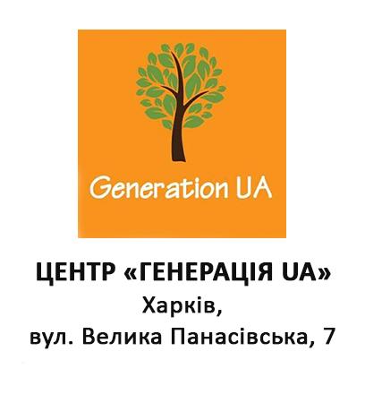 укр лого 7