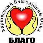 логотип благо на печать 1